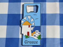 flesopener Griekse molen