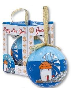 kerstbal Griekse molen
