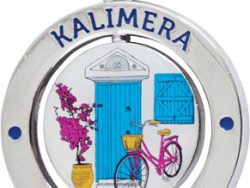 Sleutelhanger Kalimera Greece