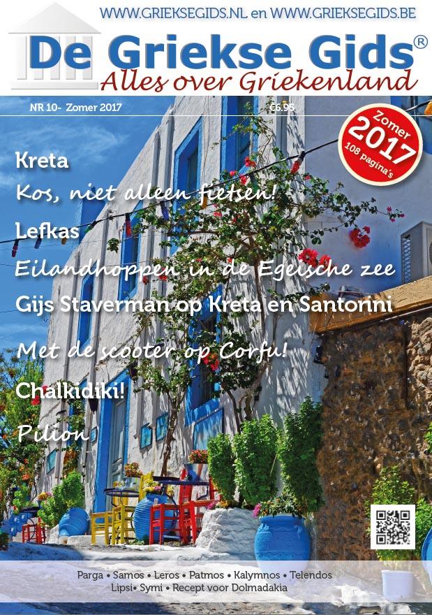 tijdschrift 10