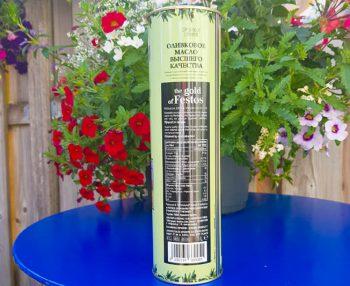 1l-achterkant-rond olijfolie