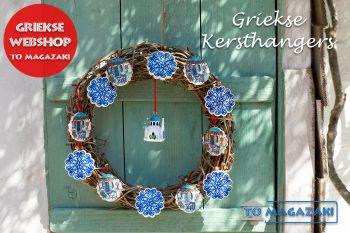 Griekse Kerthangers