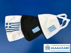 Mondkapjes Griekse vlag