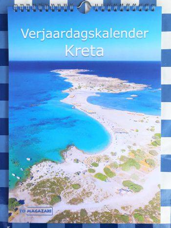 kreta-verjaardagskalender-mat-a4
