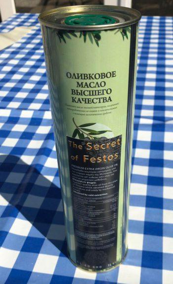 olijfolie-secret-of-festos