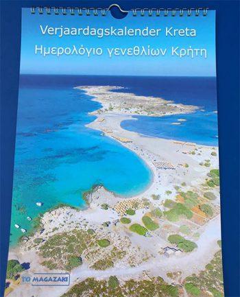 Verjaardagskalender Kreta Griekenland