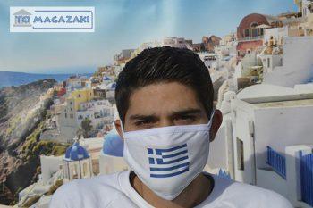 Mondkapje Griekse vlag