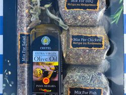 Cadeaudoos griekse kruiden en olijfolie