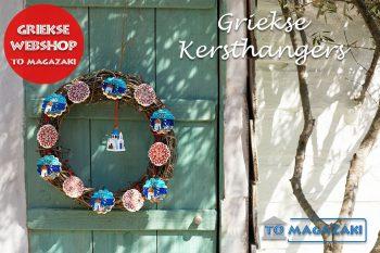 Griekse kersthangers