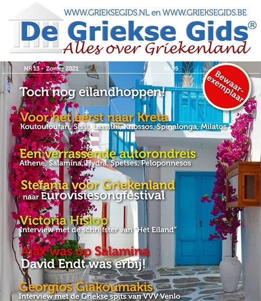 Griekse Gids Glossy 2021