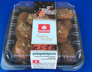 Melomakarona, Griekse kerstkoekjes
