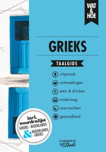 Taalgids Grieks wat en hoe