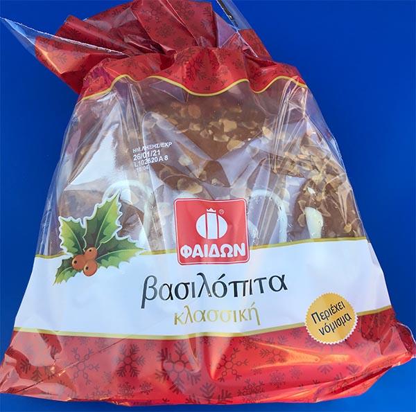 Vasilopita Griekse nieuwjaarscake