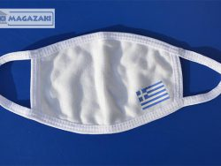 Mondkapje met kleine Griekse vlag