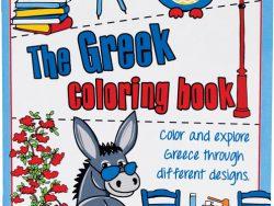 Kleurboek Griekenland