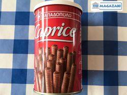 Caprice chocolade wafeltjes