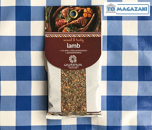 Griekse kruiden voor lam