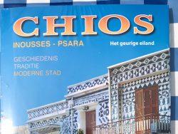 chios-klein