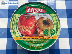 Zanae gemista gevulde tomaat en paprika