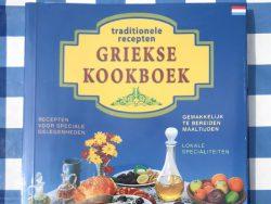 grieks-kookboek-klein