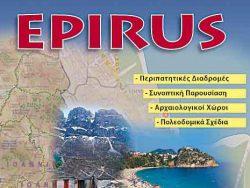 Kaar Eprius