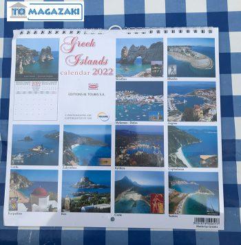 Kalender Griekse eilanden