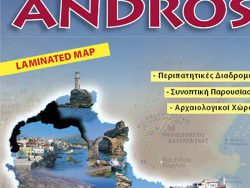 vierkant-andros