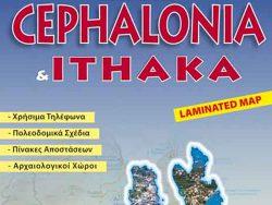 vierkant-kefalonia-ithaki
