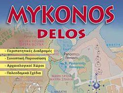 vierkant-mykonos