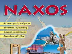 vierkant-naxos