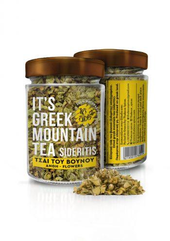 Greek Mountaintea Griekse bergthee