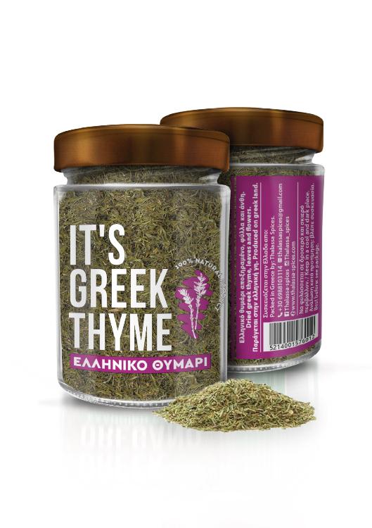 It's Greek: thyme tijm