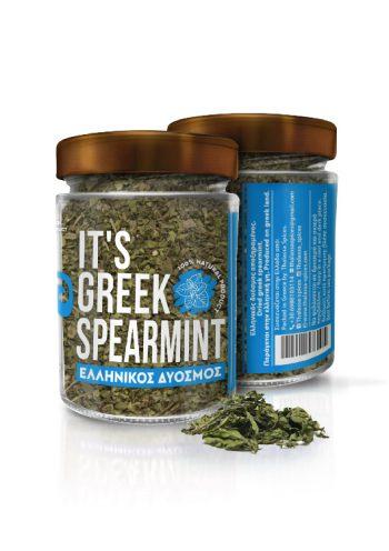 It's Greek spearmint