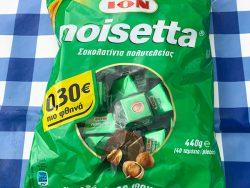 Ion Noisetta chocolade met hazalnoot